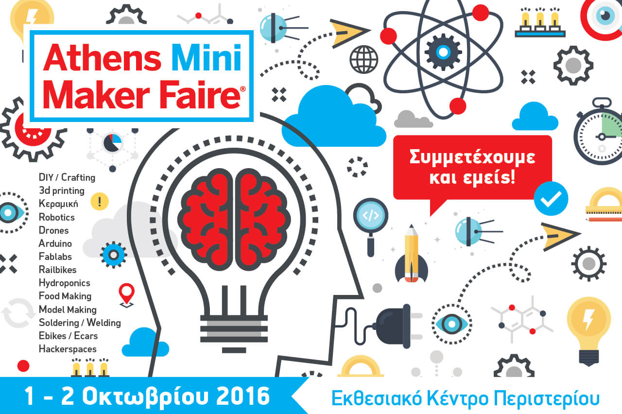 Presentation In Athens Mini Maker Faire Mindcube Game